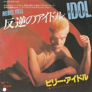 idol001