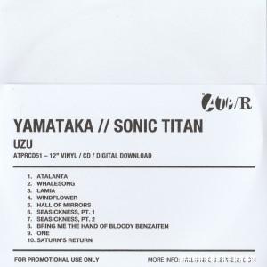 yama005