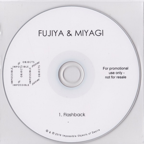 fuj020