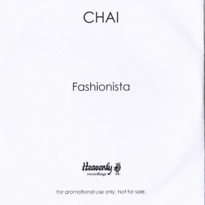 chai010